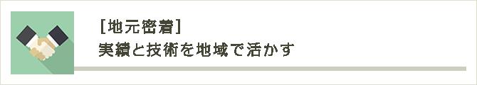 bana_tsuyomi01