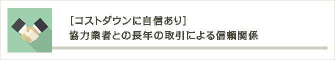 bana_tsuyomi02