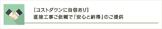 bana_tsuyomi04